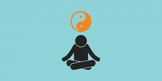 8 причин сделать осознанность привычкой