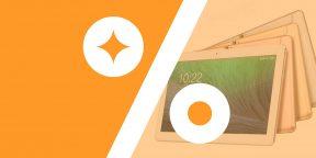 Лучшие скидки и акции 16 января на AliExpress и GearBest