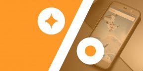 Лучшие скидки и акции 15 января на AliExpress и GearBest