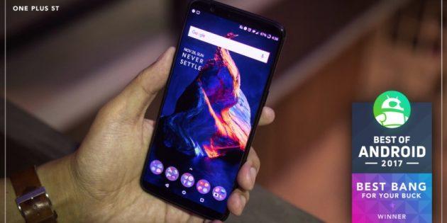 Android Authority: лучший смартфон за свои деньги