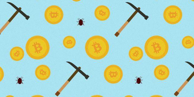 В Opera 50 появилась защита от скрытого майнинга криптовалют