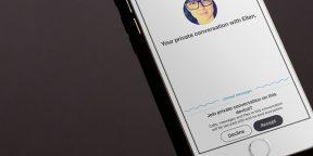 Skype тестирует чаты со сквозным шифрованием