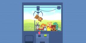 Автоматы с игрушками: как хакнуть систему и выиграть