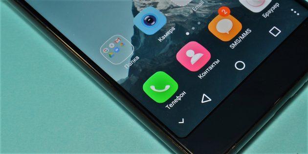 VKworld S8: экран