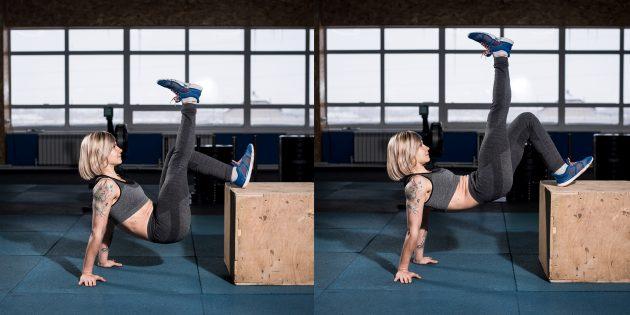 Домашние тренировки для начинающих: Подъёмы таза с одной ногой на возвышении