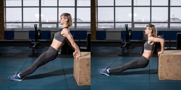 эффективные упражнения: Обратные отжимания