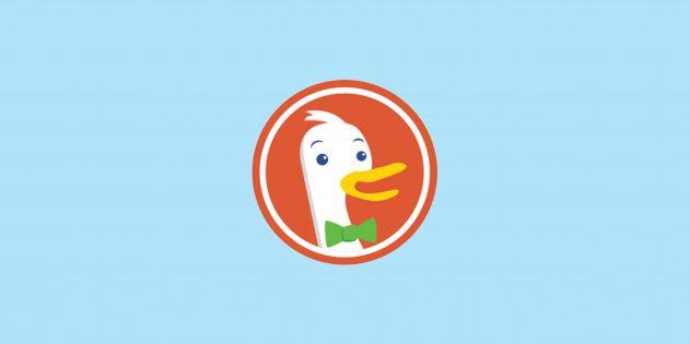 DuckDuckGo — блокировка рекламы и защита конфиденциальности в браузере и на смартфоне