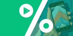 Бесплатные приложения и скидки в Google Play 16 января