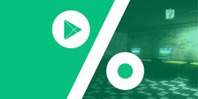 Бесплатные приложения и скидки в Google Play 25 января