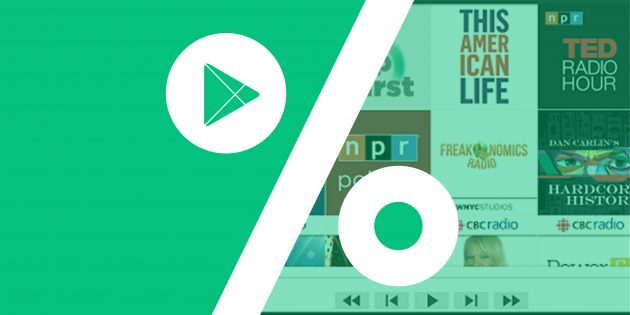 Бесплатные приложения и скидки в Google Play 18 января