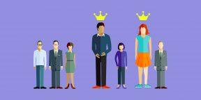Как нанять и удержать лучших сотрудников: личный опыт
