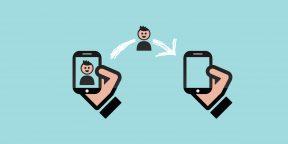 Как перенести контакты с одного телефона на другой