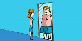 Как перестать стыдиться своего тела