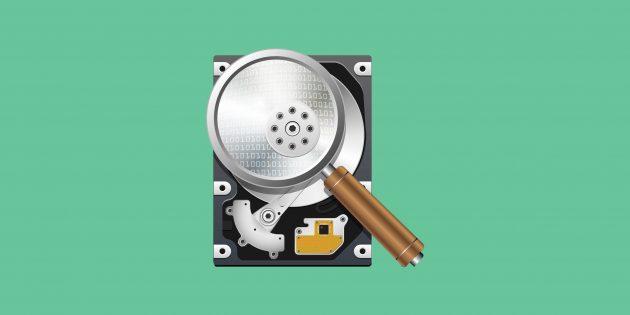Как проверить жёсткий диск на ошибки и восстановить его