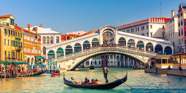 Как сэкономить на путешествии по Италии и хорошо отдохнуть