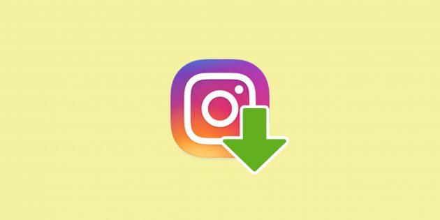 Как скачать фото из Instagram на любое устройство