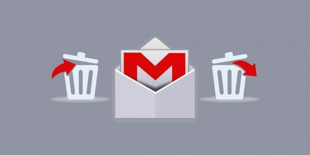 Как удалить и восстановить аккаунт Gmail
