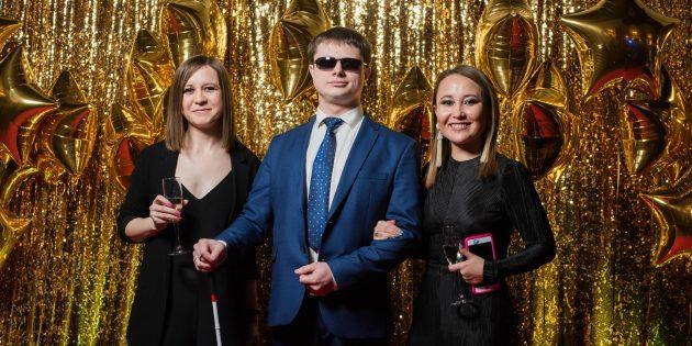 Денис Шипович с коллегами