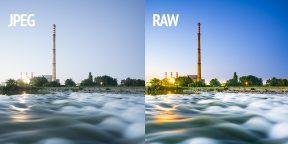 Нужен ли формат RAW для мобильной фотографии