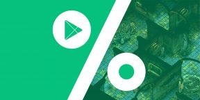 Бесплатные приложения и скидки в Google Play 26 января