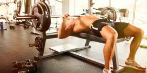 5 × 5 — оптимальная программа тренировок3 раза в неделю