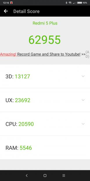 Xiaomi Redmi 5 Plus: Antutu