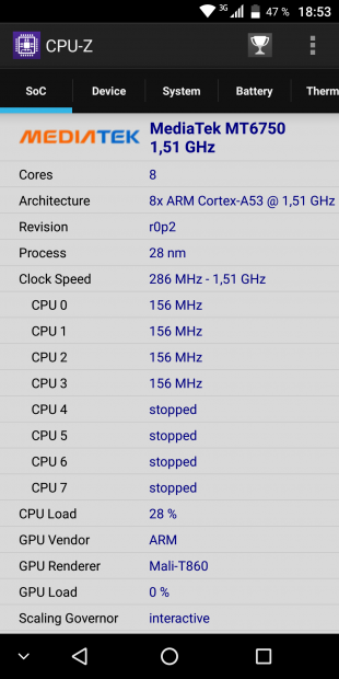 VKworld S8: процессор