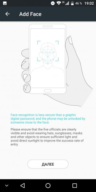 VKworld S8: функция распознавания лица