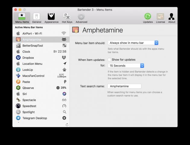 Платные программы для Mac: Bartender 3