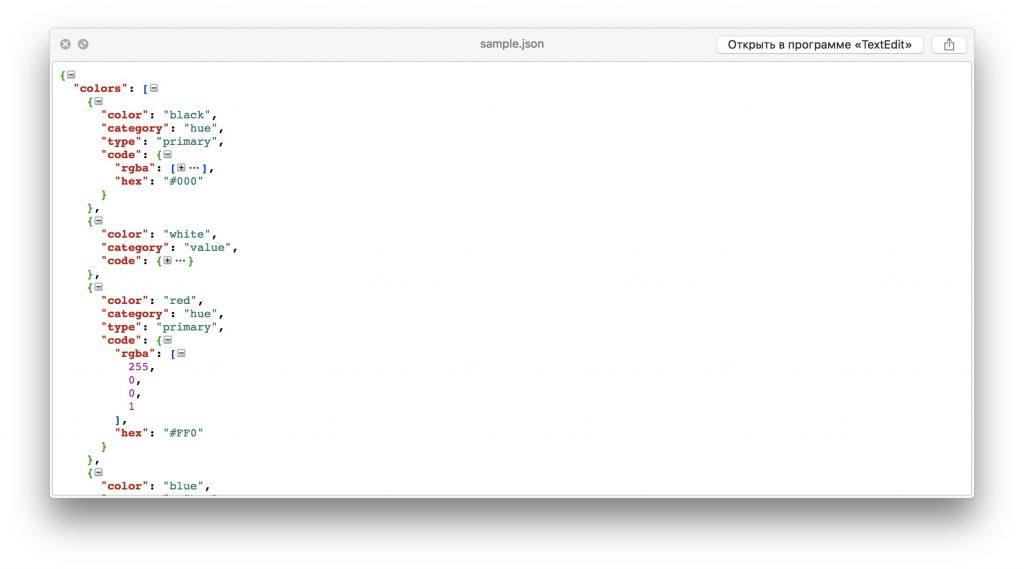 плагины для Quick Look для разработчиков