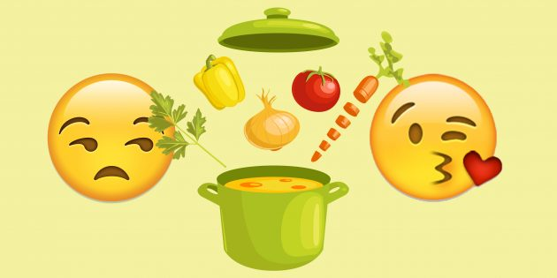 Польза супа