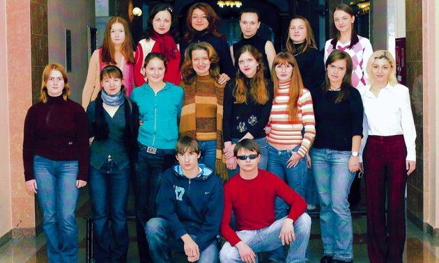 Денис Шипович с однокурсниками