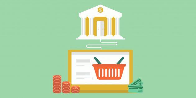 Основы финансовой грамотности: виртуальная банковская карта