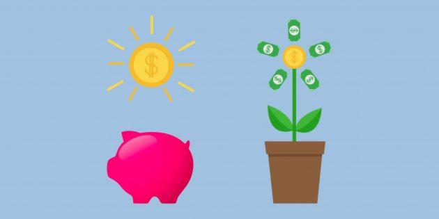 Вклад или инвестиционный счёт: куда выгоднее вложить деньги