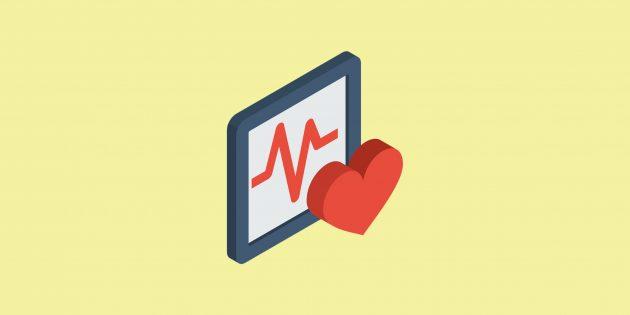 Волшебное кардио: 10 причин заставить сердце биться чаще
