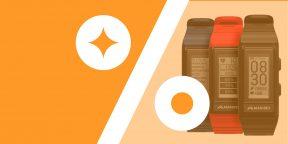 Лучшие скидки и акции 24 января в онлайновых магазинах