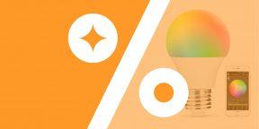 Лучшие скидки и акции 12 января на AliExpress и GearBest