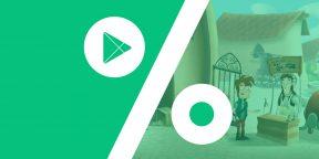 Бесплатные приложения и скидки в Google Play 12 января