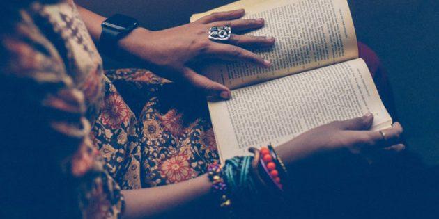 Что подарить девушке на 14 февраля: Книга