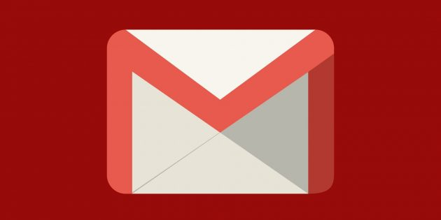 В Gmail для Android появилась возможность откладывать письма на потом