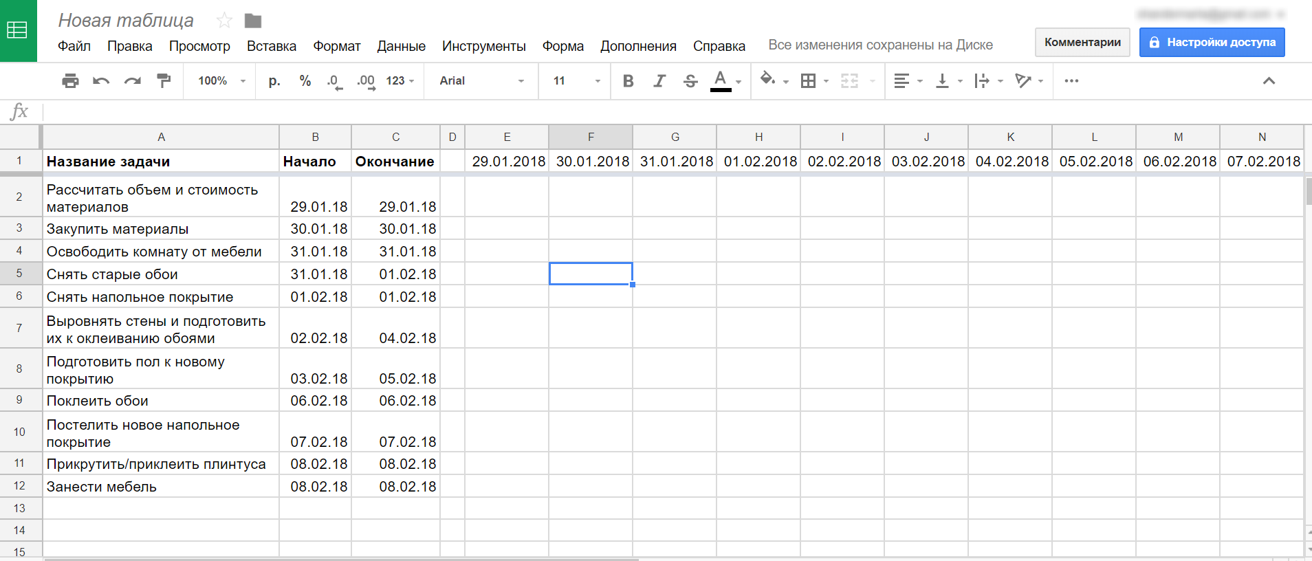 Gantt chart youtube images free any chart examples gantt chart excel youtube choice image free any chart examples google sheets create a chart youtube nvjuhfo Choice Image