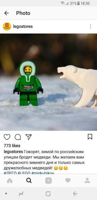 продажи через Instagram: фотографии 2