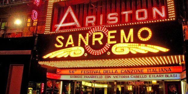 Куда поехать в феврале: Сан-Ремо, Италия