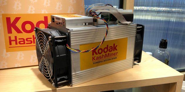 CES 2018: Kodak KashMiner
