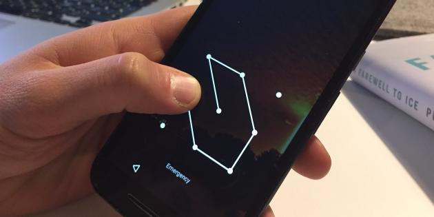 защитить Android: блокировка экрана
