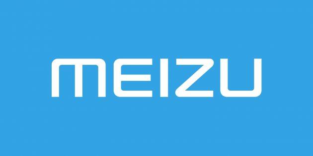 Новый Meizu M6S получил экран 18 : 9 и боковой сканер отпечатков пальцев
