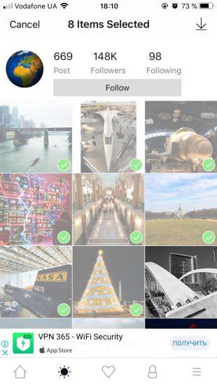 Как скачать фото из Instagram с помощью InstaSaver