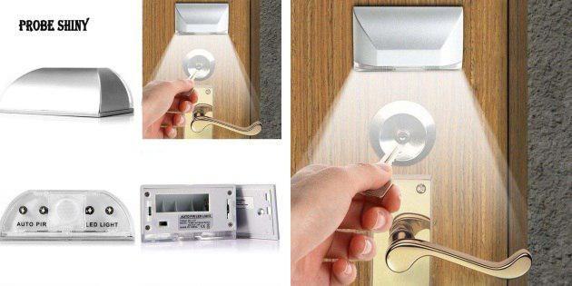 Светильник для двери