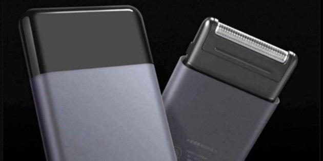 Бритва Xiaomi