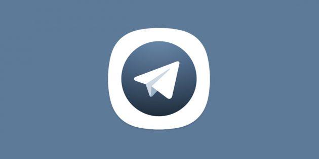 Альтернативный Telegram X официально стал доступен для Android